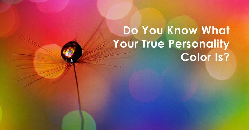 personality color quiz